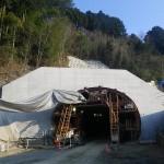 <p>トンネル坑口全景<br />平成28年3月28日</p>