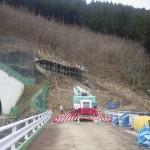 <p>仮桟橋施工完了<br />平成28年3月10日</p>