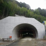 <p>トンネル坑口全景<br />平成28年4月29日</p>