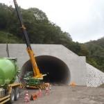<p>終点側トンネル坑口全景<br /> 平成28年10月29日</p>