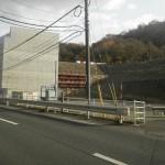 <p>A1橋台側<br /> 平成30年11月30日</p>