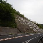 <p>擁壁工施工箇所<br /> 令和元年5月31日</p>